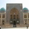Mir-i-ArabMedressa