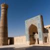 Po i Kalyan mesquita de Kalyan Minaret