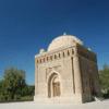 mausolee ismail samani