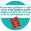 Nota Passaport